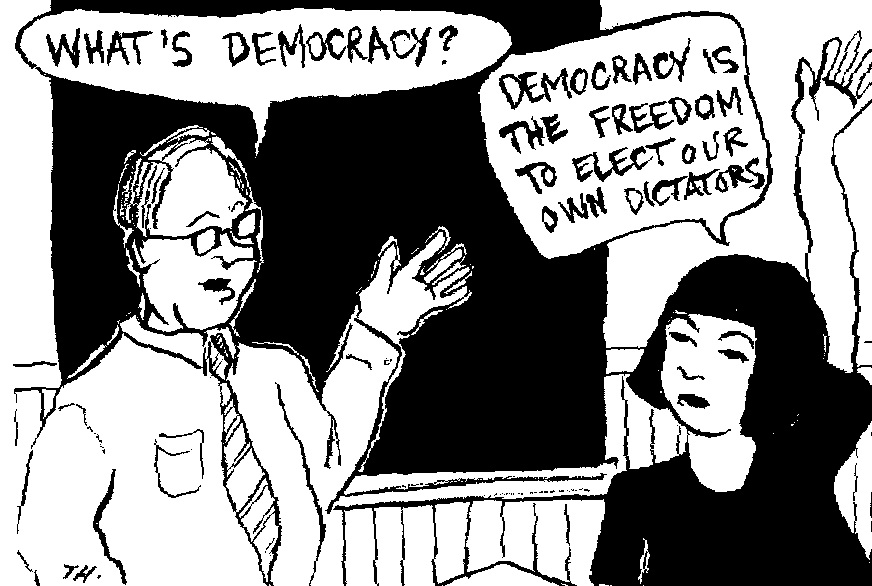essay on democracy as a form of government and as a way of life Democracy is a full form of government in which every public officer has its own defined responsibilities while dictatorship is the name of government of one or a small group of people people have right to choose what is right for them while dictator choose what is right without considering the opinion of masses.